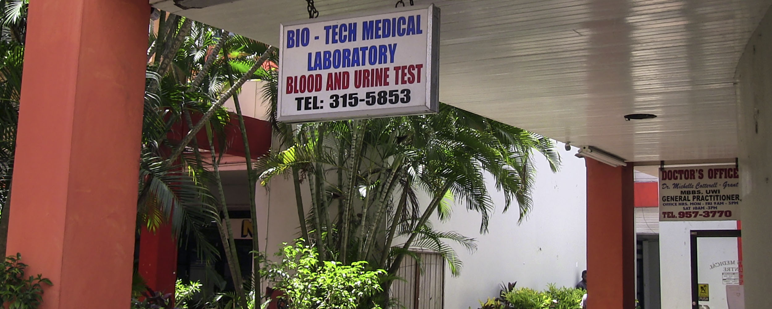 Bio Tech Medical Laboratory - Sunshine Village Complex - West End Road - Negril Jamaica