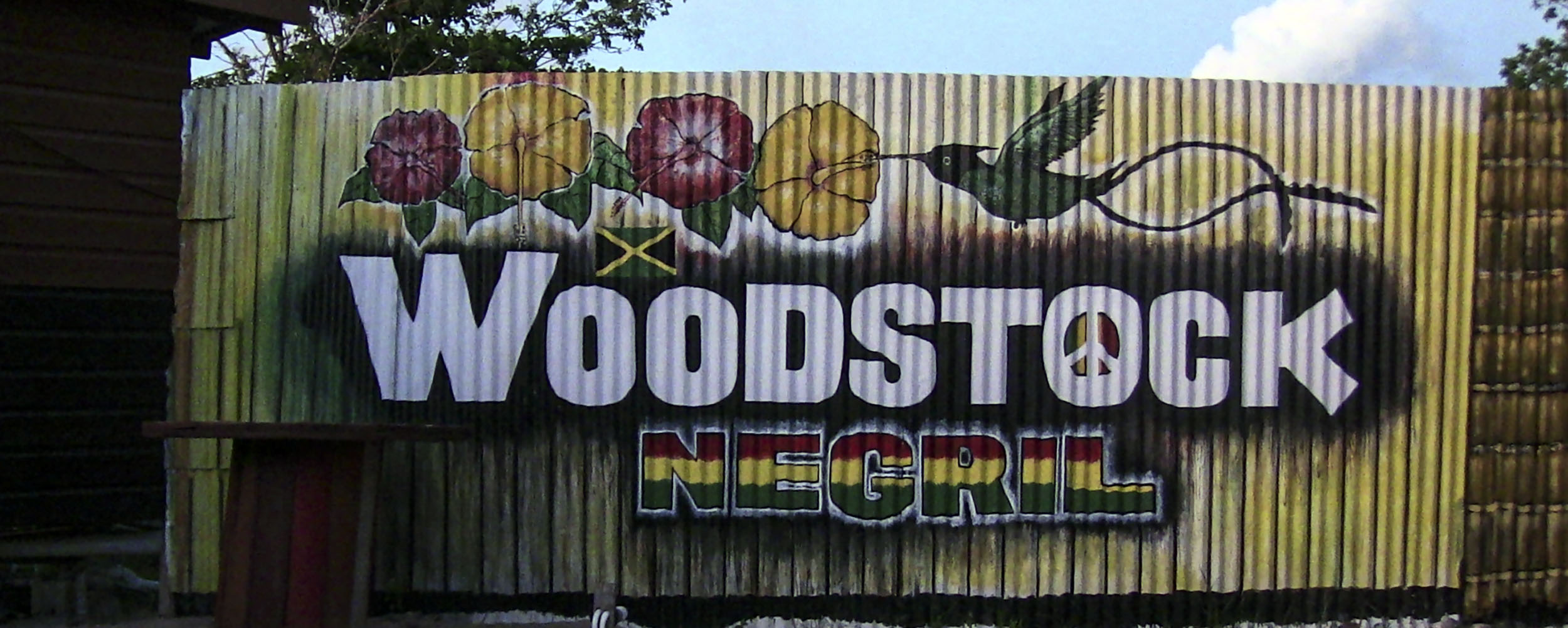 Woodstock Negril, Norman Manley Boulevard, Negril Jamaica