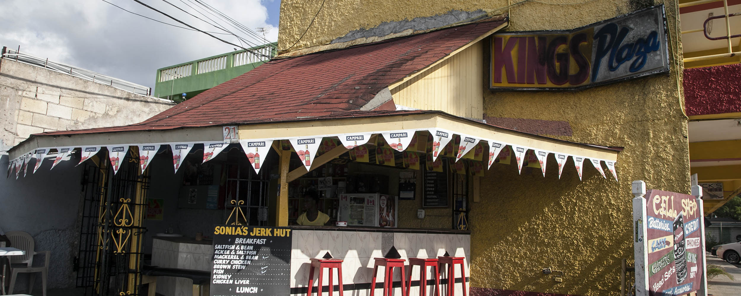 Kings Plaza - West End Road - Negril Jamaica